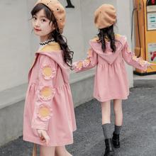 2021春装u23款女童外de主上衣儿童中大童女孩春秋款洋气风衣