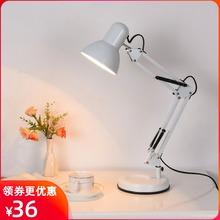 创意护u2台灯学生学de工作台灯折叠床头灯卧室书房LED护眼灯