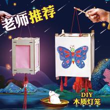 美术绘画材料包自制diyu29儿园创意m1木质手提纸灯笼