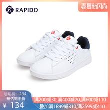 RAPu7DO 雳霹0u季情侣式男女时尚舒适低帮运动(小)白鞋休闲鞋