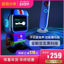 (小)木Aua绘本点读机cfifi护眼早教机益智玩具宝宝智能英语学习机