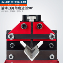 cacua0/75/eb电动角铁切断机手动液压角钢切断器切割机冲孔机切边