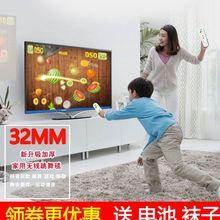 双的无ua两用电视跑nt游戏跳舞机游戏厅用电脑两用单毯