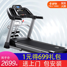 舒华9ua19家用(小)nt运动健身折叠简易静音减震A9走步机