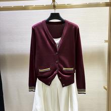 希哥弟ua�q女装专柜oc020年秋季新式薄式针织开衫羊毛外套春秋