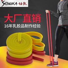 健身引ua向上拉伸弹oc伽健身女男士力量训练环形阻力带