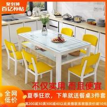 现代家ua(小)户型出租zo6的钢化玻璃台面可收纳多功能组合