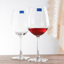 Oceuan进口无铅zo红无铅玻璃轻薄葡萄高脚红酒2只
