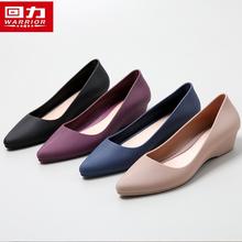 回力尖ua雨鞋女士低zo雨靴防滑短筒时尚坡跟浅口胶鞋韩国可爱