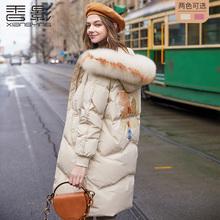 香影女ua长式201zo新式加厚时尚爆式90白鸭绒大毛领外套