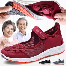 春季透ua网鞋中老年zo女老北京布鞋老的运动鞋子女士妈妈凉鞋