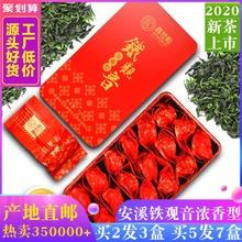 鑫世和ua溪茶叶浓香zo20年新茶乌龙茶袋装(小)包礼盒装125g