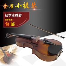 海浪乐器正品金雀牌小提琴
