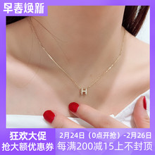 高级韩国纯14K黄金项链 ub10红立体po锁骨链k金项链女友礼物