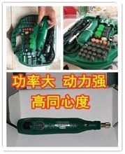 [ubapo]充电迷你电磨笔木头玉石石