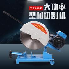 特价JubGB-40po切割机电动切管机割管机无毛刺无齿锯