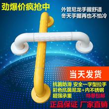 无障碍卫生间扶ub栏杆残疾的po室不锈钢拉手厕所马桶防滑把手