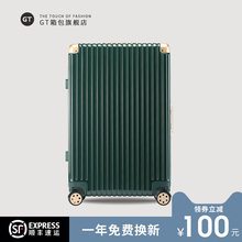 GTiubs网红新式m126寸铝框箱男万向轮旅行箱女24寸拉杆箱
