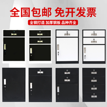办公室ub案文件柜矮wa铁皮储物柜带锁不锈钢床头柜活动(小)柜子