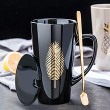 创意北uc陶瓷水杯大da生马克杯带盖勺咖啡杯个性家用情侣杯子