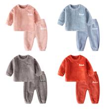 亲子新uc新式夏装网da婴儿保暖家居服睡衣两件套女宝宝