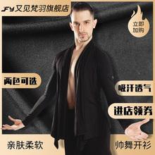 YJFuc 拉丁舞开da舞服装男士训练服长袖练习舞蹈上衣外套BY300