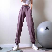 健身女uc宽松运动裤da步网红新式显瘦工装裤高腰速干瑜伽长裤