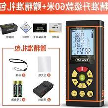 光电光uc外测量仪测da激尺激积子线手持面量房仪精度尺子