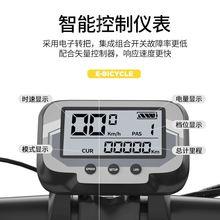 新国标uc叠电动自行da池电动助力山地车越野变速代步单车26寸
