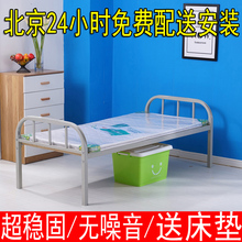 0.9uc单的床加厚ce铁艺床学生床1.2米硬板床员工床宿舍床