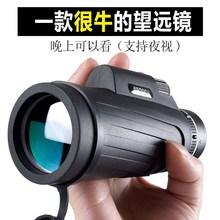 [ucwxw]BORG手机单筒望远镜高