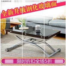 餐桌一ud式家用(小)户ha升降客厅桌两用可移动带轮桌子