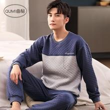 [udha]睡衣男秋冬季纯棉加厚空气