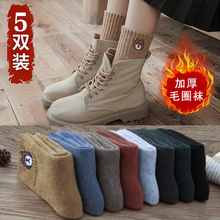 长袜子ud中筒袜秋冬ha加厚保暖羊毛冬天毛巾地板月子长筒棉袜