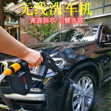 无线便ud高压洗车机qi用水泵充电式锂电车载12V清洗神器工具