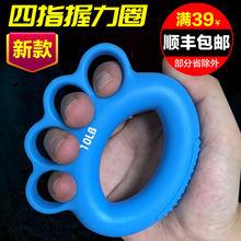 球握力ud练手力手指qi复训练器材老的偏瘫锻炼手劲男女