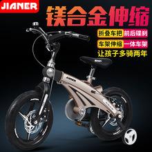 [uean]镁合金儿童自行车男女孩3