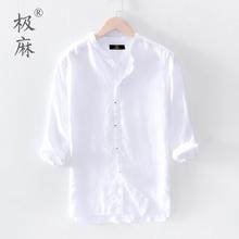 极麻日uf七分中袖休tr衬衫男士(小)清新立领大码宽松棉麻料衬衣