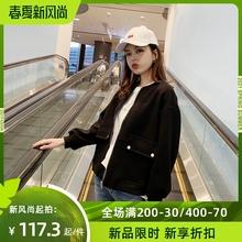 外套2uf21年新式tr短式(小)个子洋气休闲棒球服女士春式百搭夹克