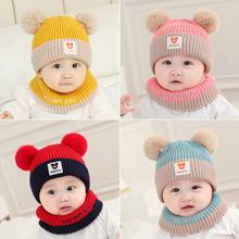 婴儿帽子秋冬季围脖套装加绒3-2uf13月宝宝tr毛线帽保暖加厚