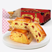 红森林uf餐下午茶司tr越莓味营养早餐(小)面包西式蛋糕550g