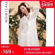 NoiufTeasetr性感男友风春秋薄式长袖衬衫式睡袍睡裙可外穿女