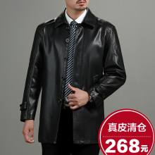 202uf新式海宁真tr男中老年皮风衣中长式翻领皮夹克男加绒外套