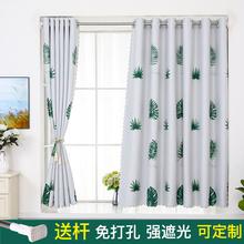 免打孔uf窗户拉帘北trs强遮光卧室窗帘加厚遮光装饰布免钉窗帘