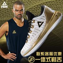 匹克篮球鞋男鞋帕uf5四代/4trS战靴18季后赛中帮运动鞋E72323A