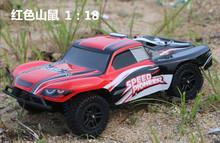 玩具超uf专业遥控攀tr越野车成的漂移男孩高速车新品汽车四rc
