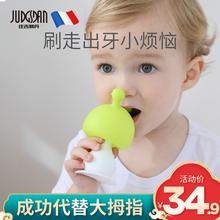牙胶婴uf咬咬胶硅胶tr玩具乐新生宝宝防吃手(小)神器蘑菇可水煮