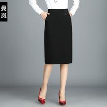 新式秋uf装中老年半tr妈妈装过膝裙子高腰中长式包臀裙筒裙