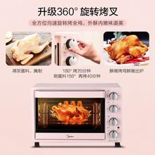 美的电烤箱家用烘焙(小)型多功能全自动3uf15L升大tra/美的 PT3502