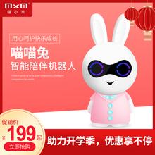 MXMuf(小)米宝宝早tr歌智能男女孩婴儿启蒙益智玩具学习故事机